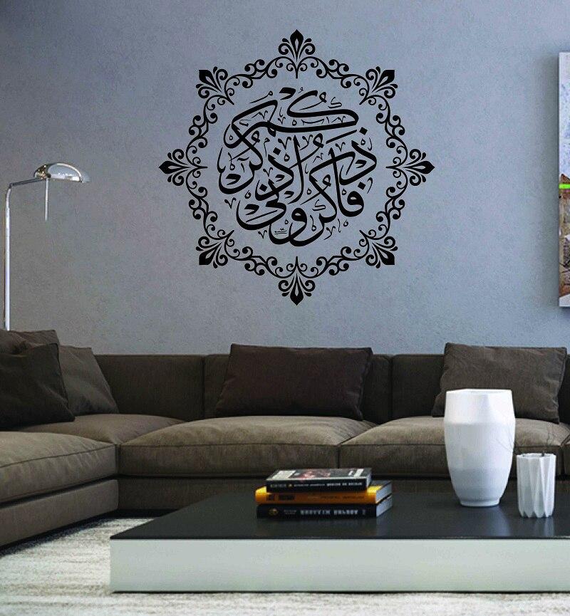 Islamic Wall Sticker Vinyl Home Decor Wall Decal Living Room Bedroom Wall Sticker Allah Muslim Allah Bless Arabia  2MS8