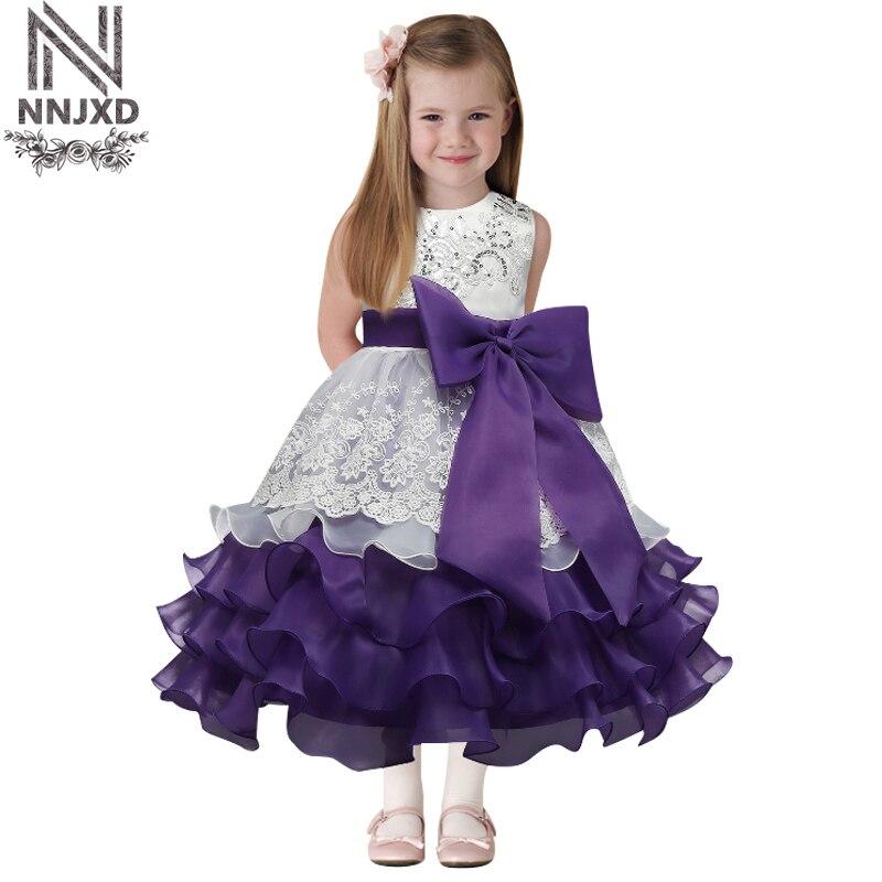 ᗐCumpleaños formal boda del desgaste del vestido de Partido de la ...