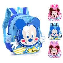 2017 nueva marca de moda de dibujos animados mickey kindergarten mochila para niños mochilas escolares niñas mochilas niños mochila escolar satchel