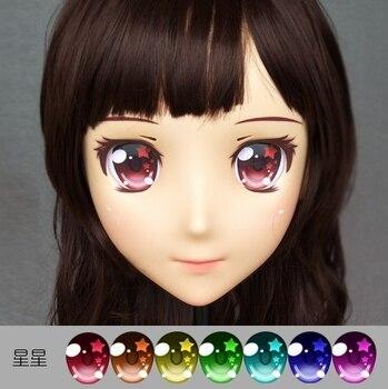 (DM101) девушка из смолы японского аниме кигуруми маски для косплея комиксов и анимационных масок Косплей женщин мультфильм BJD Crossdressing