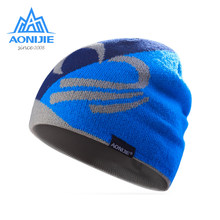 f3a91a65d8c18 AONIJIE Winter Knitted hats Outdoor Sports Snowboarding Cap Winter  Windproof Thick Warm Running Cap Ski Running