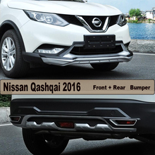Bumper Protector Guard Skid Plate For Nissan Qashqai 2015.2016 High Quality Brand New ABS Front+Rear Bumpers Car Accessories