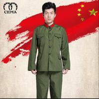 The Chinese red army Vintage military uniform