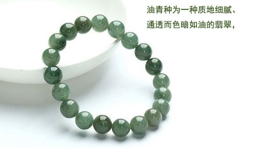 Chinese Collectible Chinese Natural Green Jadeite Jade Handwork Lotus Bud Beads Bracelet Jade/hardstone