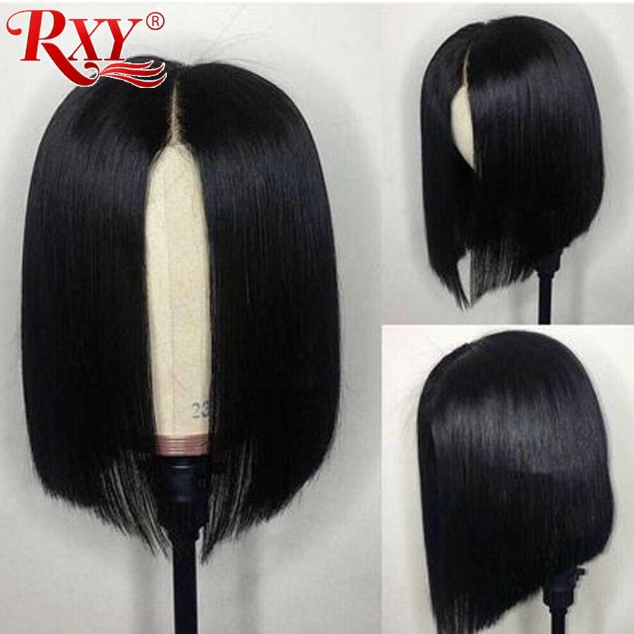 "RXY Short Bob Wig Brazilian Remy Short Human Hair Wigs For Black Women 150% 12""x6""  Pre Plucked Bob Lace Front Human Hair Wigs"
