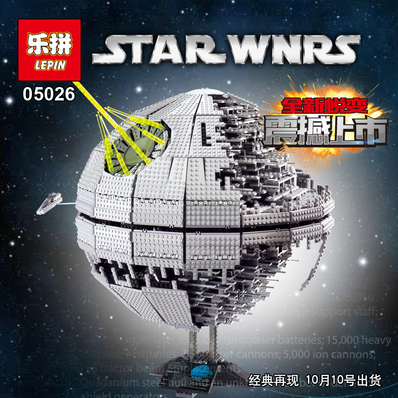 NEW LEPIN 05026 Star Wars Death Star The second generation 3449pcs Building Block Bricks Toys Compatible 10143 Gifts