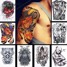 8 Pieces Ghost Pattern Design Temporary Tattoo Sticker Monster Dragon Decal Man Arm Body Art Water Transfer Tattoo Sticker HB#12