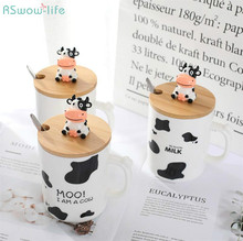 Creative Cow Mug Office Household Drinking Cup Student Couple Coffee Gift