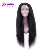 26inch Synthetic Kinky Straight Lace Front Wig Beyond Beauty Long Heat Resistant Realistic Front Lace Wig For Women Black
