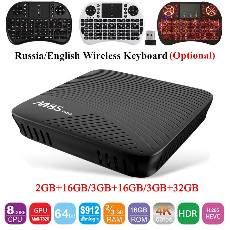 MECOOL M8S PRO Smart TV Box Max 3G DDR4 32GB Android 7.1 Amlogic S912 Octa Core CPU BT 4.1 Wifi 4K H.265 M8Spro Set Top Box mecool m8s pro android 7 1 smart tv box bt 4 1 ddr4 amlogic s912 2 0ghz octa core arm wifi 4k full hd 3g ram 32g rom set top box