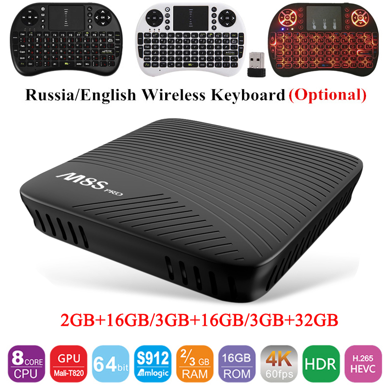 MECOOL M8S PRO Smart TV Box Max 3G DDR4 32GB Android 7.1 Amlogic S912 Octa Core CPU BT 4.1 Wifi 4K H.265 M8Spro Set Top Box