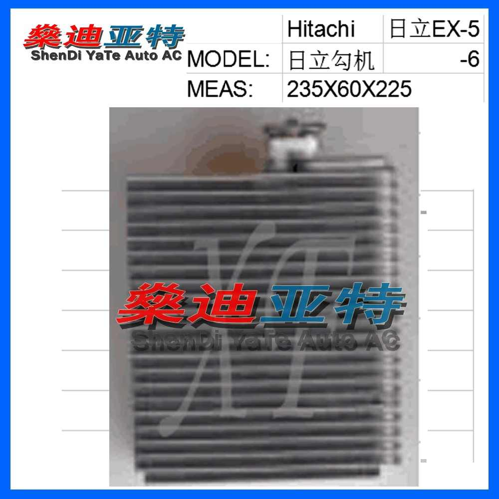 Detail Feedback Questions about ShenDi YaTe Auto AC Car Air