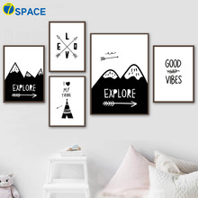 Cartoon Explore Arrow Tent Mountain Nordic Posters And Prints Wall Art Canvas Painting Black White Pictures Kids Room Decor