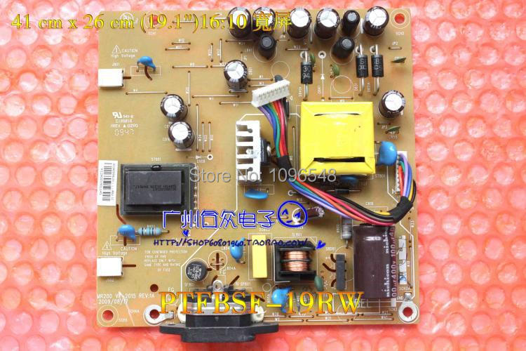 Free Shipping>Original 100% Tested Working PTFBSF-19RW Power Board MR200 VP-2015 REV:1A Inverter Board free shipping 1940wcxm power board l195h0 nw999 vp 931 original 100% tested working