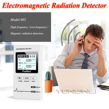Electromagnetic Radiation Detector Professional Home Wave High Voltage Monitoring Instrument 620