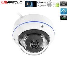 USAFEQLO широкоугольная 2,8 мм уличная IP камера PoE 1080P 960P 720P металлический чехол ONVIF безопасности водонепроницаемая IP камера CCTV инфракрасный светодиодный