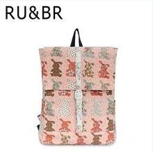 RU и br Новая мода дышащий холст рюкзак прекрасный животных шаблон печати сумка студент Плечи сумка Школьные ранцы для подростков