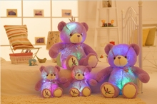 New Music Playing Luminous Stuffed Lavender Bear Toy LED Light-Up Plush Doll Glow Purple Teddy  Pillow Auto Color Rotation  Gift