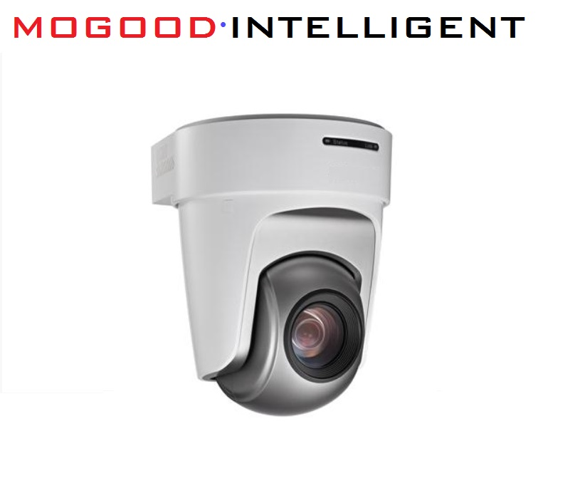 HIKVISION English Menu iDS-2DF5220S-D4/JY 2MP 20X Zoom IP PTZ Camera for Education and School 3G/HD-SDI,DVI-I Output chita ranjan das disaster education and people s preparedness