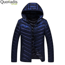 hooded Clothes men Split Joint Cotton Cotton-padded winter Jacket Keep Warm casual fashion parka coat chaquetas hombre(China)