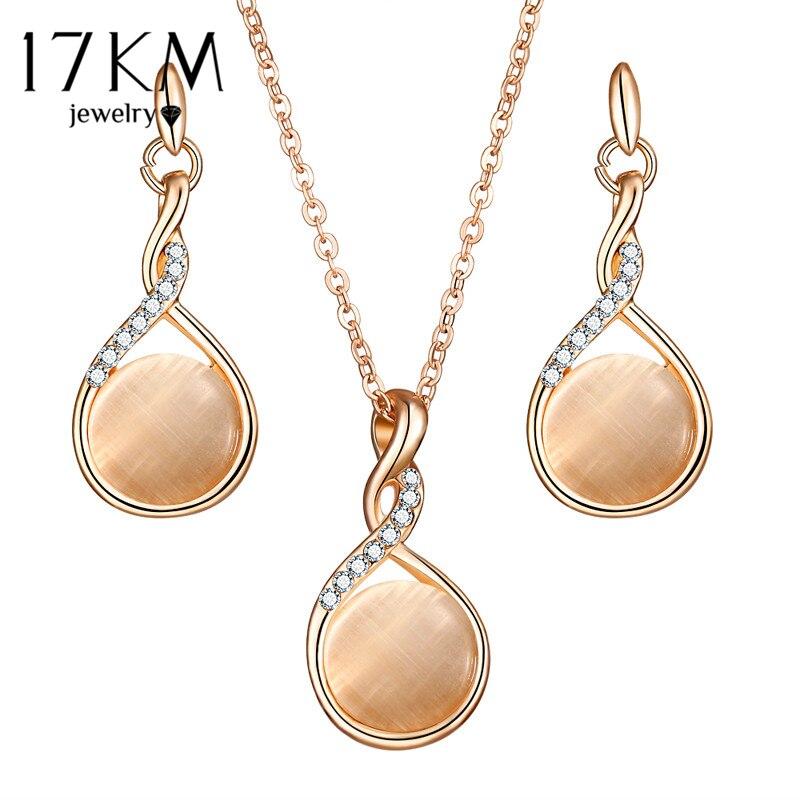 17KM Fashion Geometric Jewelry Set For W