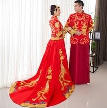 QiPao Cheongsam Long Wedding Gown Evening Dress Red la robe de mariage Chinese Elegant Women Clothing