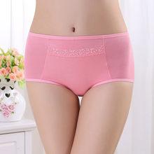21b7c91fa5d39 (Ship from US) leakproof menstrual period panties women underwear  Physiological Pants Mid Waist Anti-side Leakage Warm Palace Underwear #7