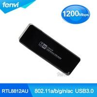 Fenvi Dual Band 802 11AC USB 3 0 AC 1200Mbps 2 4Ghz 5GHz WiFi Lan Dongle
