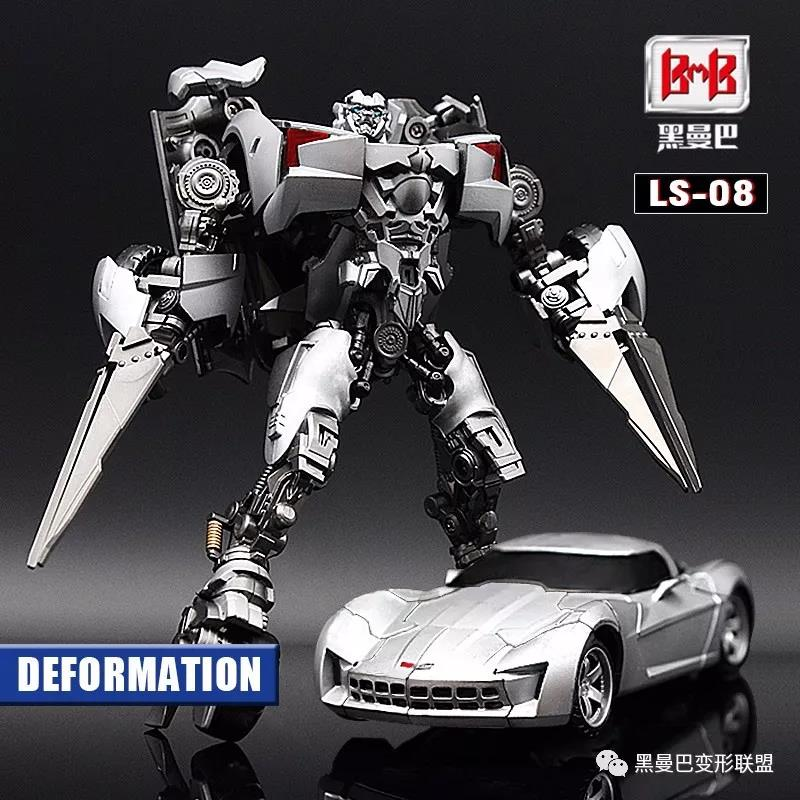 BMB Transformation Black Mamba oversize metal Diecast part