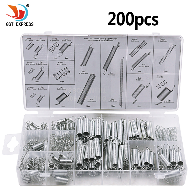 200pcs Hardware spring spring tension spring pressure suit agoup with spring