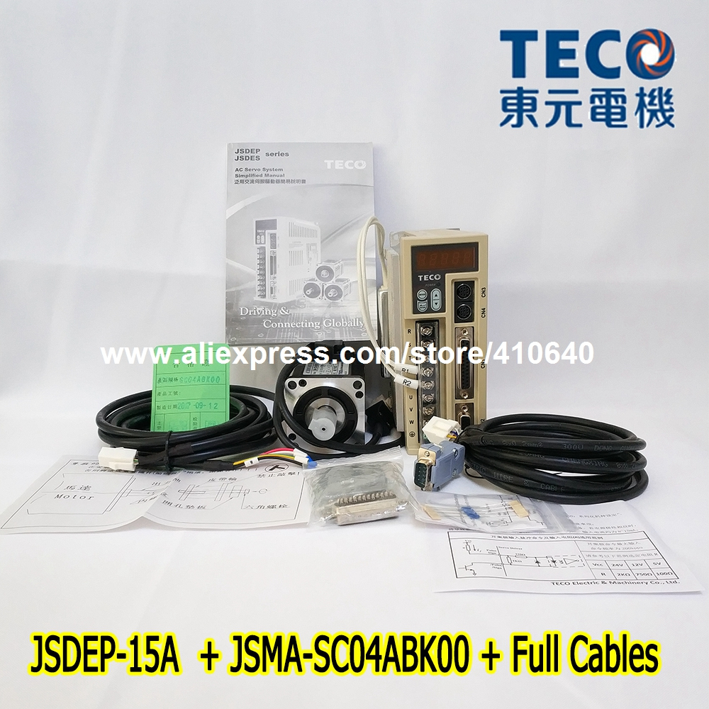 Genuine TECO 400W Servo Motor JSMA-SC04ABK00 And TECO Servo Motor Drive JSDEP-15A with Cable CE and UL Certificate free shipping by dhl teco 3kw servo motor jsma mb30abk01 and servo motor drive jsda 75a3 with 42 96 peak torque