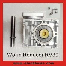5:1 до 80: 1 RV30 червячный редуктор скорости с Одиночный выходной вал и адаптер вала для 8 мм Входной вал Nema 23 шагового двигателя