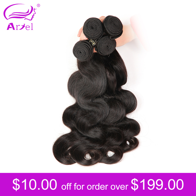 Ariel Brazilian 8″-12″ Wavy Hair