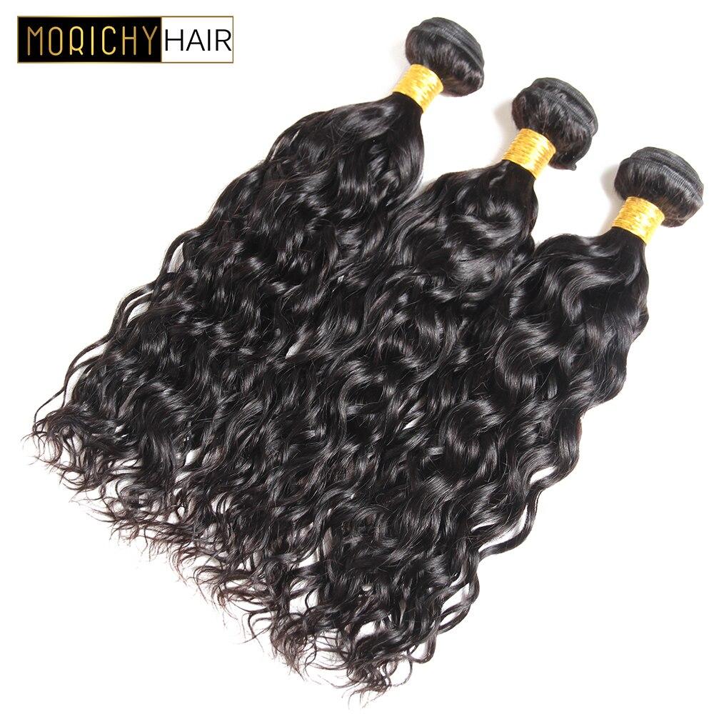 Morichy Hair 3 Bundles Water Wave Human Hair 100% Human Hair Weave Brazilian Remy Hair Water Wave Natural Color