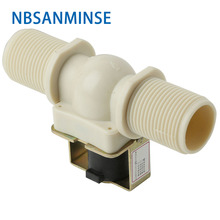 NBSANMINSE SMPDJ-07 Water solenoid valve G1 Inch 5W 420MA used for Washing machines Dishwashers