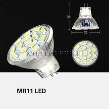 1 шт. GU4 лампочка с регулируемой яркостью AC/DC 12 В 3 Вт 5 Вт 7 Вт 5730 SMD СВЕТОДИОДНЫЙ Mr11 прожектор светодиодный фонарь Замена галогенного прожектора
