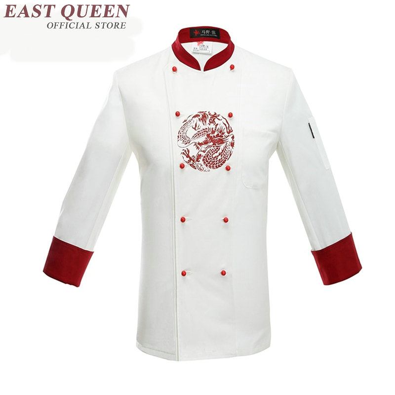 Restaurant Kitchen Uniforms hotel kitchen uniform promotion-shop for promotional hotel kitchen