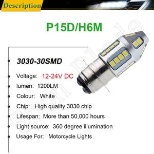 Image 4 - 1Pcs 3030 30SMD P15D 25 1 H6M Dual Brightness LED Motorcycle Motor Bike/Moped/Scooter/ATV Headlight Head Lamp Bulb Lights White