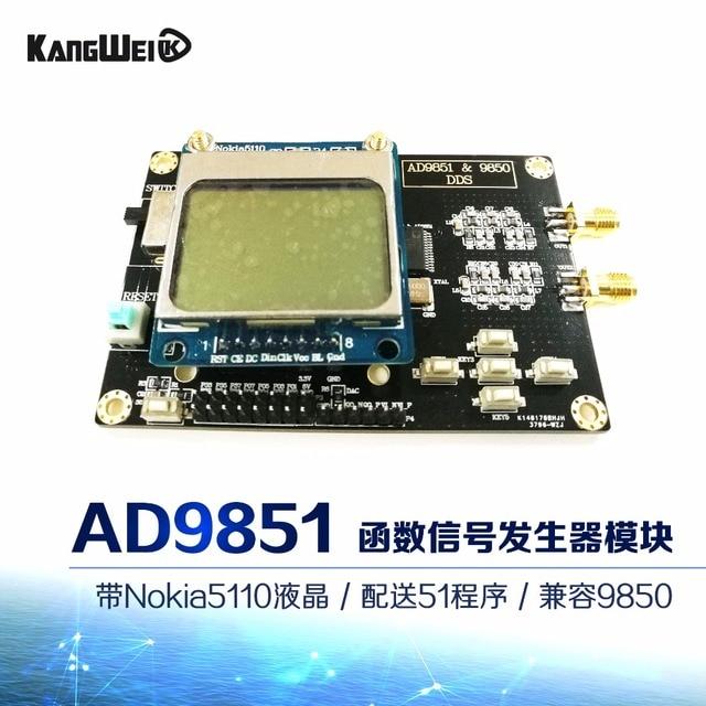 AD9851 Mô Đun DDS Chức Năng Máy Phát Tín Hiệu Tương Thích 9850 Với Nokia5110