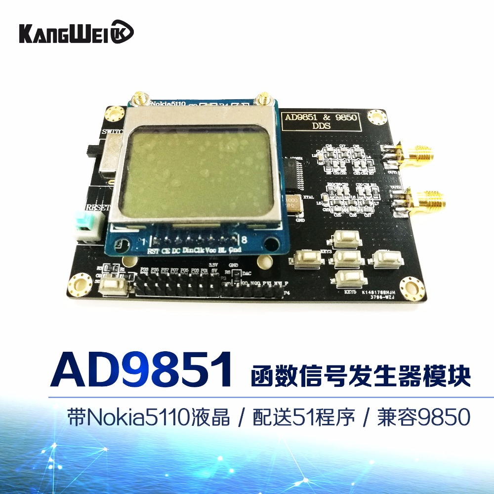 AD9851 Module DDS Function Signal Generator Compatibility 9850 With Nokia5110