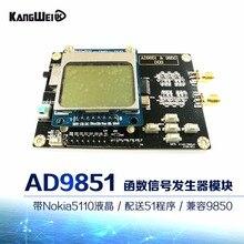 Ad9851 módulo dds função gerador de sinal compatibilidade 9850 com nokia5110