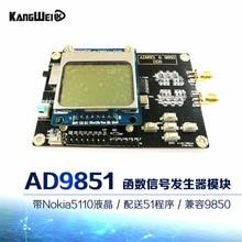 Модуль DDS AD9851, генератор сигналов, совместимость 9850 с Nokia5110