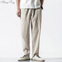 Традиционные китайские брюки кунг-фу костюм для мужчин кунг-фу наряд крыло chun одежда традиционная китайская одежда для мужчин G199