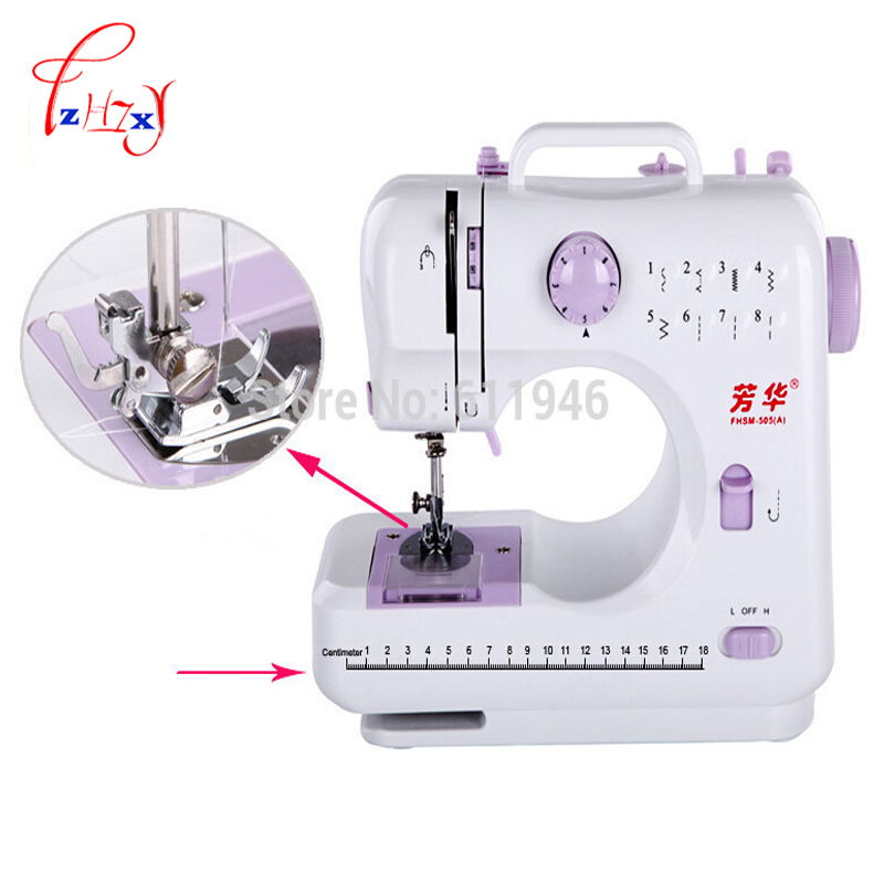 1PC 505A Multi-function 8 Kinds of Trajectory Mini Electric Sewing Machine Replaceable Presser Foot promotion 6 7pcs baby cot bedding crib set bed linen 100% cotton crib bumper baby cot sets free shipping 120 60 120 70cm