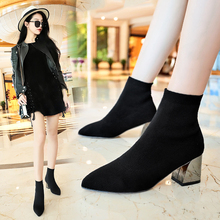 Kjstyrka Gray Women High Heel Ankle Boots Stretch Knitting Feminina Pointed Toe Botas Mujer Slip On Shoes Women Pumps Sock Boots