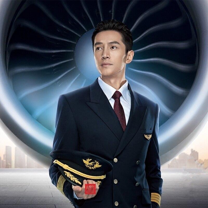 Airlines Captain Uniform Male Air Crew Uniform Suit Pilot School Suit Menswear Uniform Airline Clothing Performance Costume