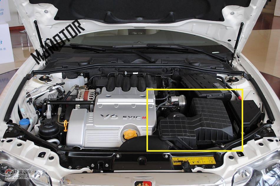 Filtre à Air boîte assy. Avec élément filtrant pour chinois SAIC ROEWE MG 750 2.5L V6 moteur Auto voiture moteur partie PHB90066D