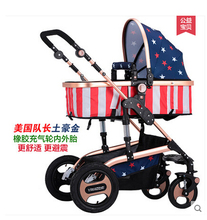 2016 High Quality Original Two Way Push Ultra Light Free kids Baby Stroller 5 Colors free Gifts Baby Car