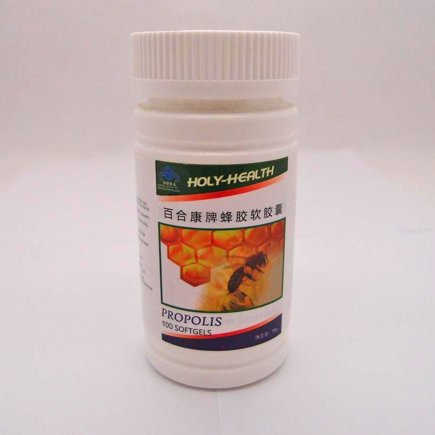 ФОТО 100% Natural Bee Product Propolis Capsule