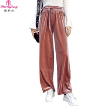 Yuxinfeng Autumn Women Wide Leg Pants Casual High Waist Solid Loose Lades Velvet Trousers Pantalone Femme Sweatpants